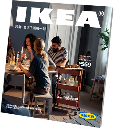 Ikea catalogue 2017 pdf ikea 2017 ikea for Ikea 2010 catalog pdf